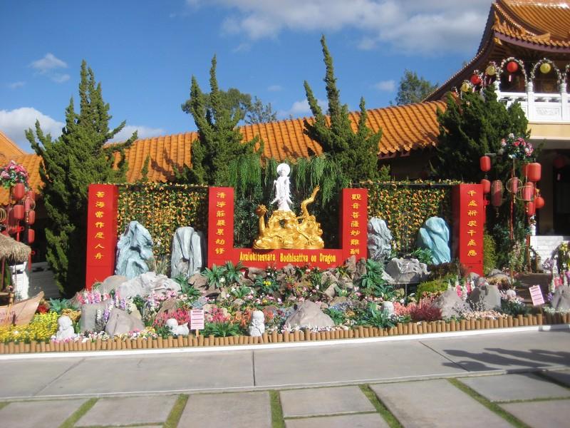 Avalokitesvara Bodhisattva on Dragon